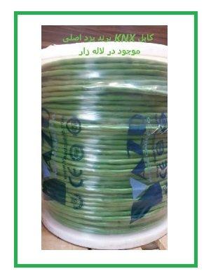 کابل KNX برند یزد