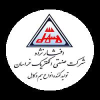 لیست قیمت کابل خراسان