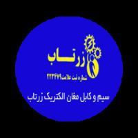 لیست قیمت کابل مغان الکتریک زرتاب